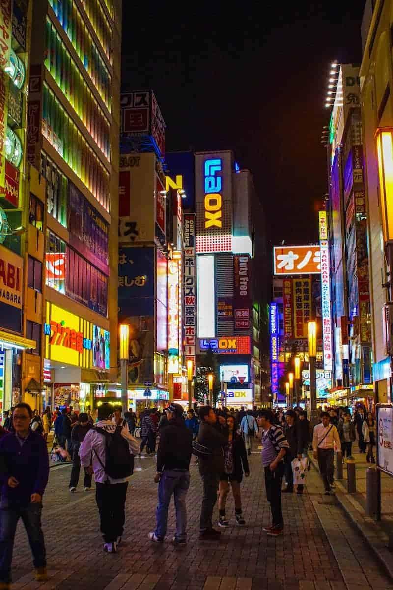 Fotoreis Japan Tokyo in de avond